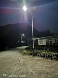 太阳能道路照明灯 LED太阳能路灯
