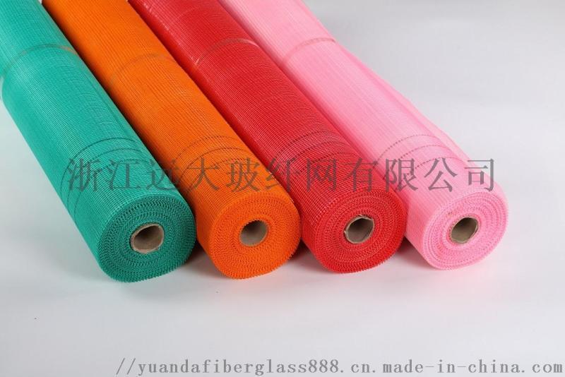 廠家直銷耐鹼型玻璃纖維網格布