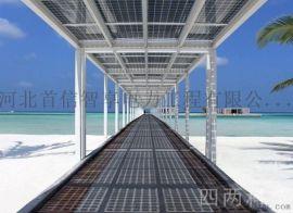 首信智享太阳能走廊,光伏走廊、廊架