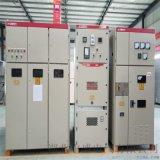10KV高压电动机电容器无功补偿柜 灵活节能性