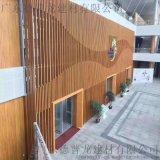 鐵嶺綜合樓外牆鋁格柵, 中庭鋁格柵方通造型吊頂