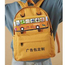 学生背包书包定制厂家可定制个性logo设计定制