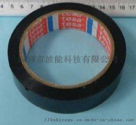 tesa61760 德莎工业双面胶带