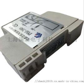 满志电子 欠压过压保护模块 PBJ-380 过压欠压保护模块