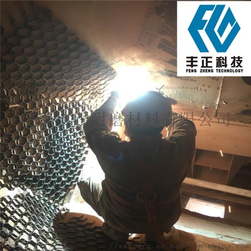 陶瓷耐磨浇注料 输送管道耐磨陶瓷涂料 龟甲网可塑料
