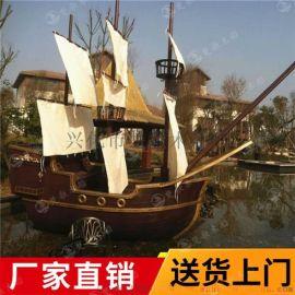 汕尾防腐木海盗船主题海盗船按需定制