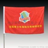 西安贡缎横幅旗帜彩色印刷定制 旗帜布印字批发
