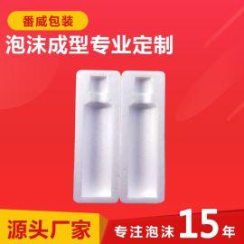 产地货源 小型泡沫酒瓶包装定制