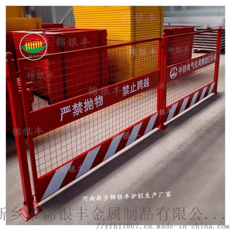 三门峡工程防护网栏 工业防护栏杆颜色