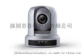 视频会议摄像机I-1610