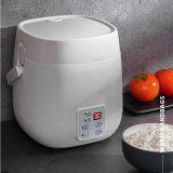 脫糖飯煲家用低糖米飯多功能全降解糖電飯煲