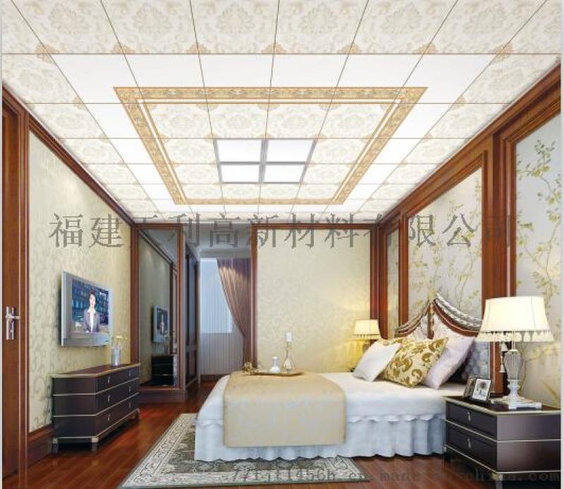 高保溫裝飾吊頂板   福建吊頂廠家
