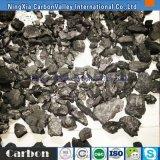 宁夏优质电煅煤    固定碳93 比电阻650
