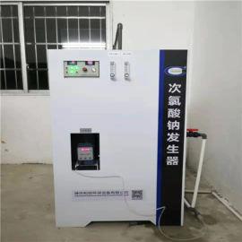 水厂加氯消毒设备-全自动次氯酸钠消毒器