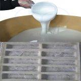 圆弧石膏模具硅胶 不冒油液体硅胶