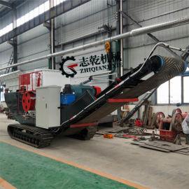 履带移动式破碎机 时产80吨箱式破碎机 流动碎石机
