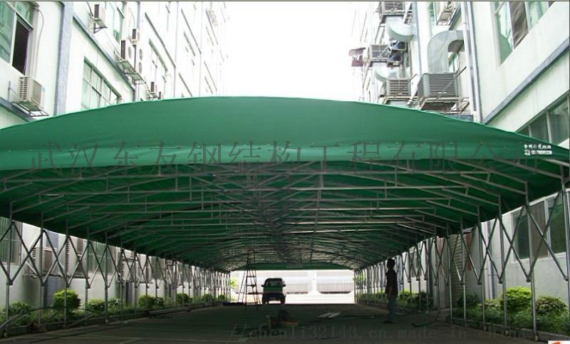 黄冈地区制户外露天雨棚 推拉蓬定双开式缩伸蓬