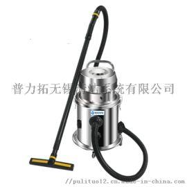 无尘室吸尘器 净化车间用洁净室工业吸尘器