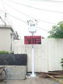 清远市工地CCEP认证远程式扬尘污染监控设备