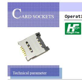SMT& Hinge铰链式 MICRO-SIM卡座