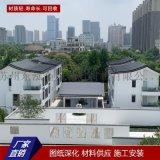 南京鋁鎂錳板25-330型鋁鎂錳合金屋面板 別墅