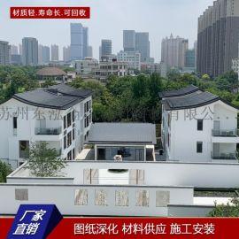 南京铝镁锰板25-330型铝镁锰合金屋面板 别墅