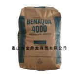 海明斯德谦BENAQUA 4000水性流变助剂
