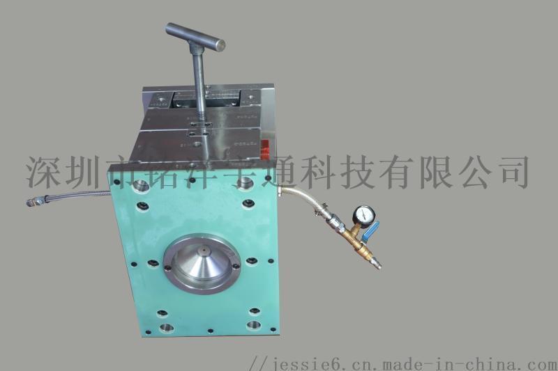 精密塑胶产品定制开模,轴承齿轮模具成型加工厂家