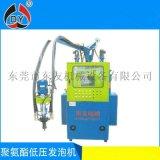 多功能聚氨酯低壓發泡機 汽車坐墊低壓發泡機