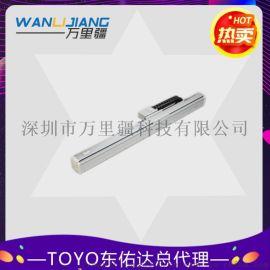 东佑达轴棒式直线电机LMR25-04