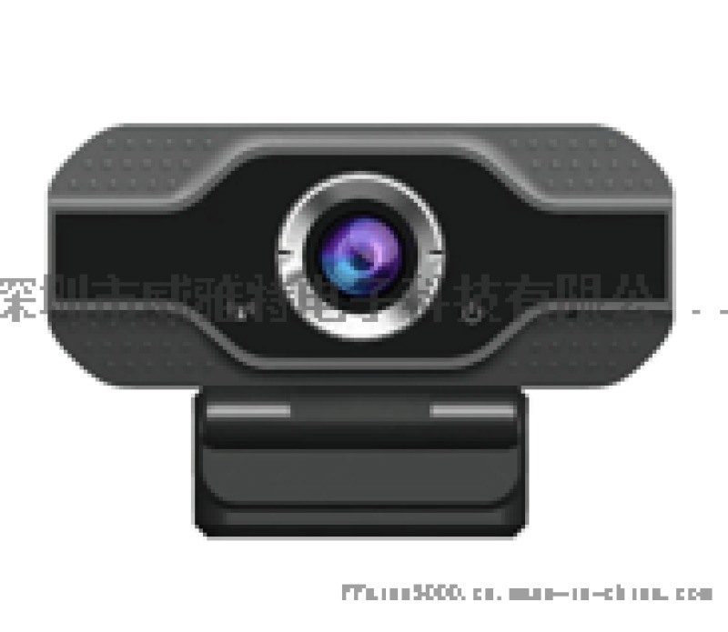 威雅特S110款電腦網路直播USB高清攝像頭模組