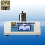 上海DSC-800差示扫描量热仪生产厂家