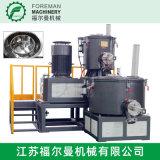 SRL-Z高品质混合机组定制款