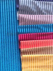 丝绒针织抽条面料韩国绒
