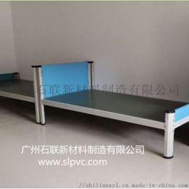 广州石联生产环保塑胶床板 防臭虫无异味放心好选择