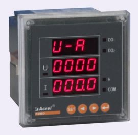 PZ系列直流檢測儀表,嵌入式安裝直流監測儀表