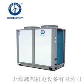 纽恩泰GD系列低温热水机组