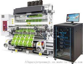 东莞UV标签喷码机厂家标签喷码设备供应商