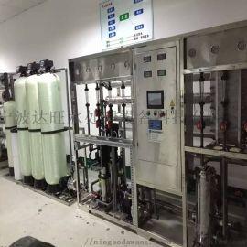 宁波达旺水处理设备工业净水器,二级反渗透纯化水设备