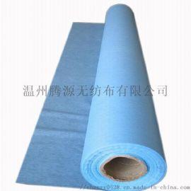 工厂直销一次性蓝色床单无纺布