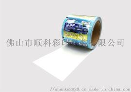 食品级铝箔包装膜 顺科彩印包装厂家生产 铝箔膜