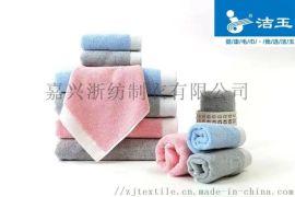洁玉牌健康毛巾单条装