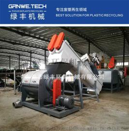 塑料农地膜薄膜料回收破碎清洗甩干烘干造粒生产线