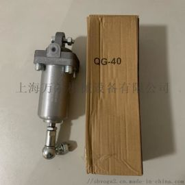 德斯兰活塞汽缸膜片气缸液压缸QG-40