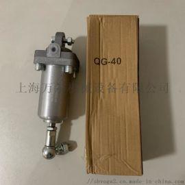 德斯蘭活塞汽缸膜片氣缸液壓缸QG-40