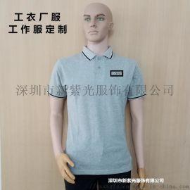 深圳龙岗工作服定制衬衫T恤夏装普通工装订做