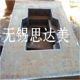 Q355B厚板加工,鋼板零割下料,厚板切割加工