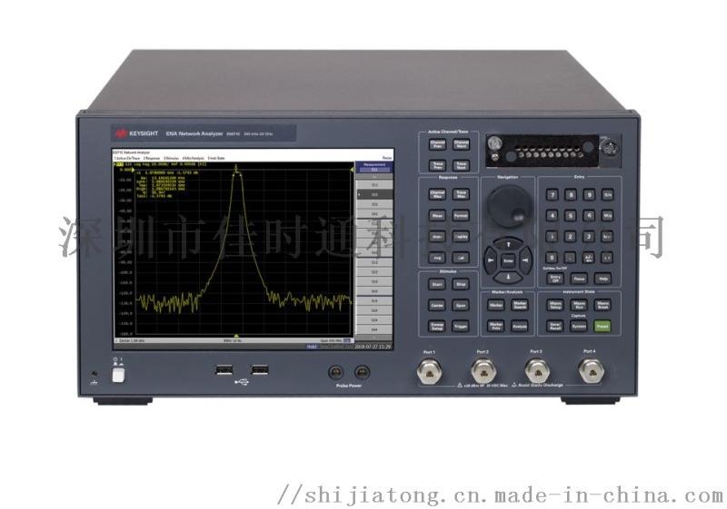 E5071C矢量网络分析仪KEYSIGHT-佳时通