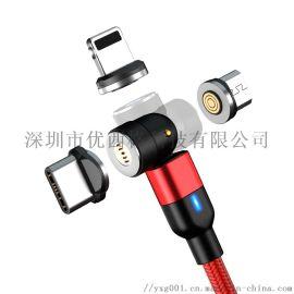 工厂  专利磁吸3A快充充电线数据线