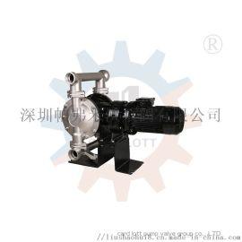 美国卡洛特KLTT3型第三代进口电动隔膜泵